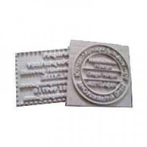 Textplatte für Holzstempel oval 80mm x 40mm - verklebe fertig